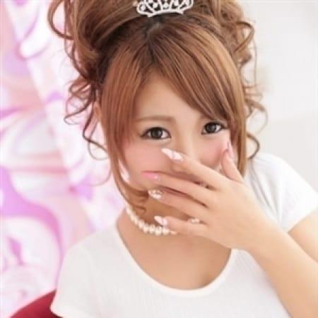 Sumire スミレ【神戸店No1イマドキ女子】 | XOXO Hug&Kiss (ハグアンドキス)(新大阪)
