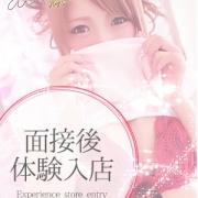 Akina アキナ | XOXO Hug&Kiss (ハグアンドキス)(新大阪)