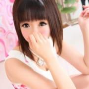 Riana リアーナ | XOXO Hug&Kiss (ハグアンドキス)(新大阪)