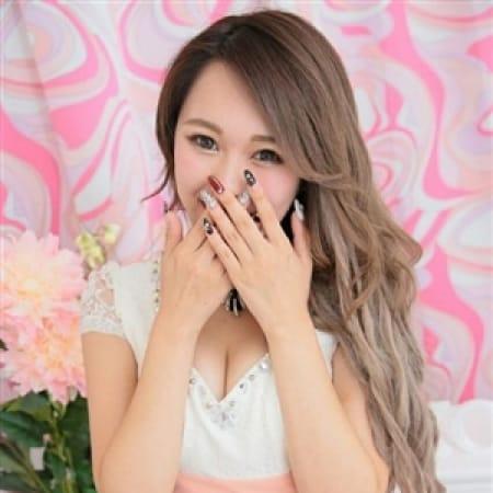 Mirai ミライ | XOXO Hug&Kiss (ハグアンドキス)(新大阪)