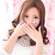 Yume ユメ【イマドキ女子代表美少女】 | XOXO Hug&Kiss (ハグアンドキス)(新大阪)