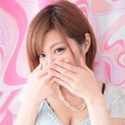 Mizuki ミズキ | XOXO Hug&Kiss (ハグアンドキス)(新大阪)