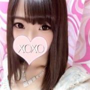 Urara ウララ | XOXO Hug&Kiss (ハグアンドキス)(新大阪)