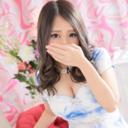 Erena エレナ【超!!エロっ子ピチピチギャル】 | XOXO Hug&Kiss (ハグアンドキス)(新大阪)