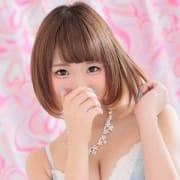 Hal ハル【笑顔溢れる18才!!】 | XOXO Hug&Kiss (ハグアンドキス)(新大阪)
