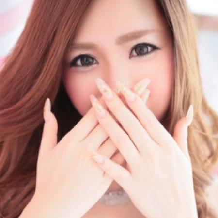 Chloe クロエ【純白のゴージャスLady】 | XOXO Hug&Kiss (ハグアンドキス)(新大阪)