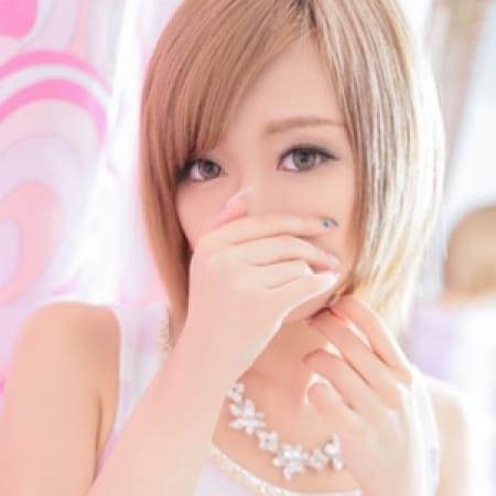 Shikura シクラ | XOXO Hug&Kiss (ハグアンドキス)(新大阪)