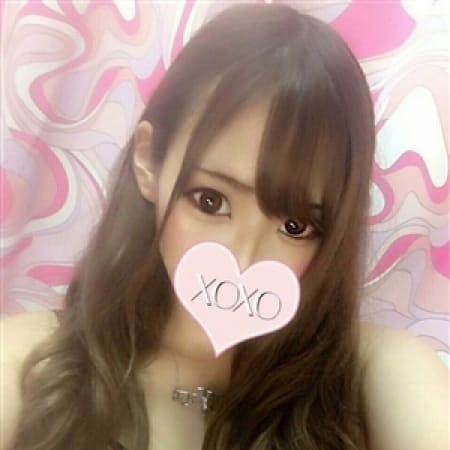 Shunka シュンカ | XOXO Hug&Kiss (ハグアンドキス)(新大阪)