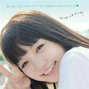 Nana なな【ミニマム美少女!単体AV女優!】 | XOXO Hug&Kiss (ハグアンドキス)(新大阪)