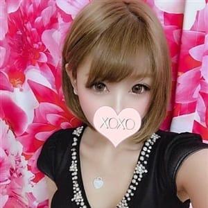 Juria ジュリア【オールOP可能!超今ドキ美少女】 | XOXO Hug&Kiss (ハグアンドキス)(新大阪)