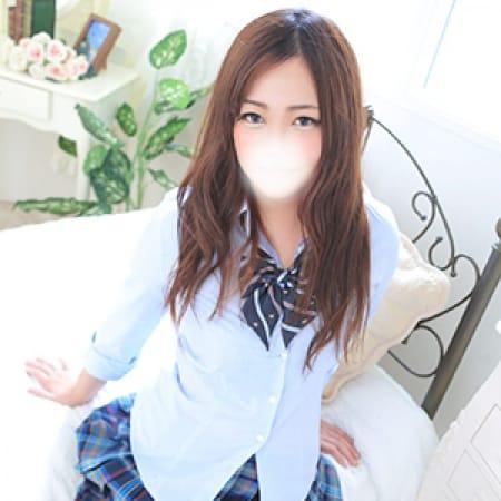 きら【完全無欠の美少女!】 | ラブスタ学園 松本校(松本・塩尻)