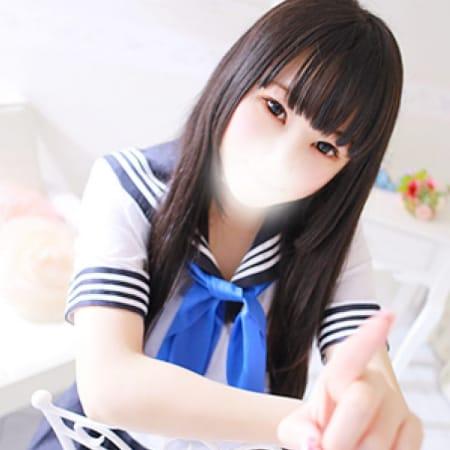 める【☆小柄なロリパフ美少女☆】 | ラブスタ学園(松本・塩尻)