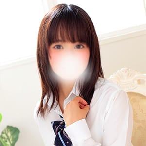 ゆき【天真爛漫なロリータ♪】 | ラブスタ学園 松本校(松本・塩尻)