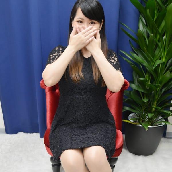 あい【清楚系美人妻濃厚さー】   嫁ナンデス!!(梅田)