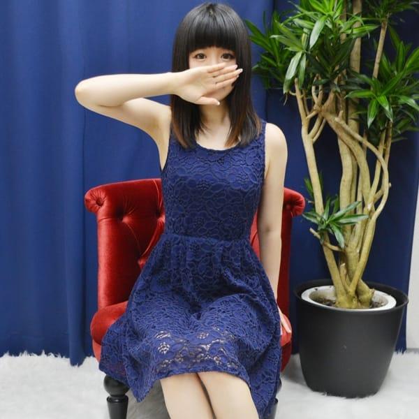 わか【童顔癒し系若妻★黒髪】 | 嫁ナンデス!!(梅田)