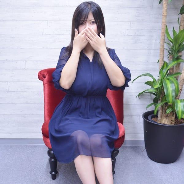 るい | 嫁ナンデス!!(梅田)