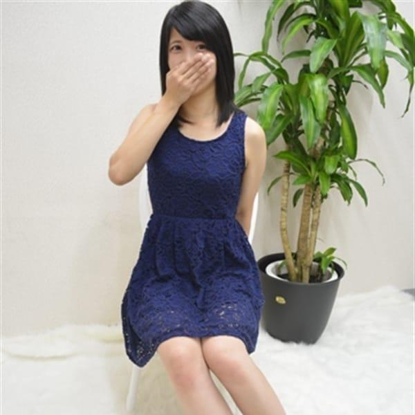ありさ【黒髪スレンダー美女❤】   嫁ナンデス!!(梅田)