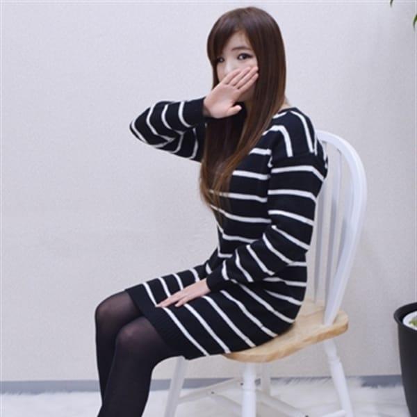 あきな【笑顔がキュートな奥様】   嫁ナンデス!!(梅田)