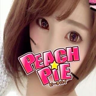 そら | PEACH PIE-ピーチパイ-(松戸・新松戸)
