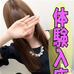 あかね(体験入店) | 60分1万円!今どきデリヘル!熊嬢(熊本市近郊)