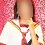 ナタシャ | INTERNATIONAL SCHOOL(インターナショナルスクール)(鈴鹿)