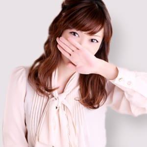 ひかり【人懐っこく笑顔】 | 人妻ヴァンクリーフ(五反田)