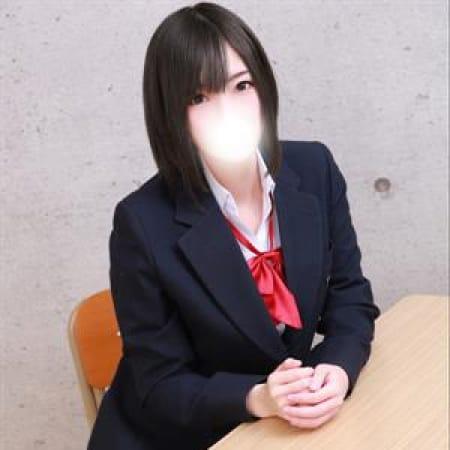 しずか【スレンダー×美乳Fカップ!】   クラスメイト 品川校(品川)