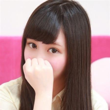 なな【【黒髪の清楚系美少女!】】 | クラスメイト 品川校(品川)