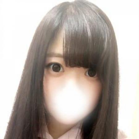 まこと【【妹ロリ系×敏感女子】】   クラスメイト 品川校(品川)