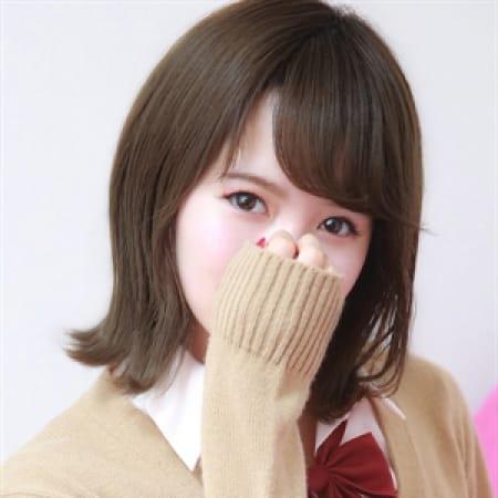 みほ【【完全業界未経験】】 | クラスメイト 品川校(品川)