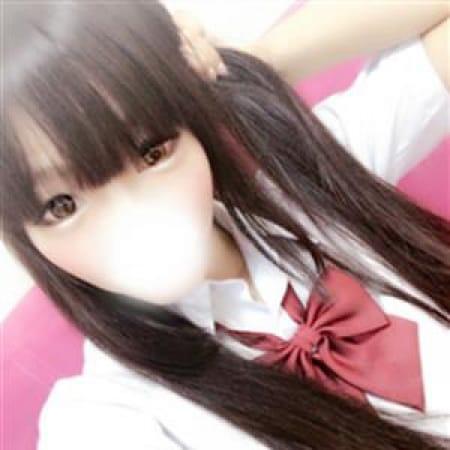 ひめ【愛嬌抜群妹キャラ】   クラスメイト 品川校(品川)
