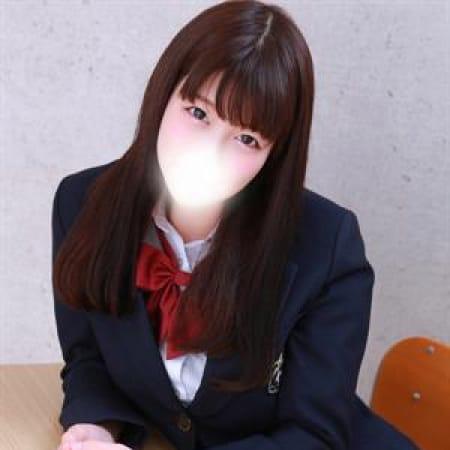 ほたる【ロリ&清楚系美少女】   クラスメイト 品川校(品川)