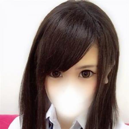 つぐみ【【童顔美少女】】 | クラスメイト 品川校(品川)