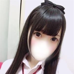 ひなの【【ニューアイドル】】 | クラスメイト 品川校(品川)
