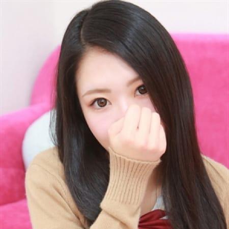 こと【【キレカワ清楚系】】 | クラスメイト 品川校(品川)