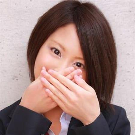 きこ【【キレカワ美少女】】 | クラスメイト 品川校(品川)