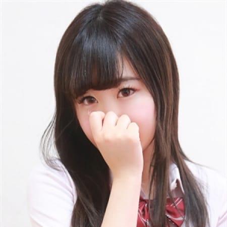 りの【黒髪清楚・ロリ顔】 | クラスメイト 品川校(品川)