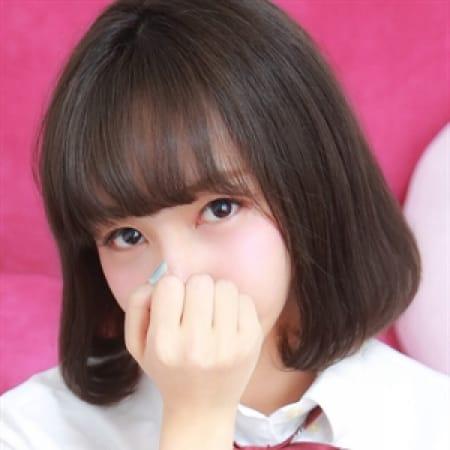 さち【【黒髪清楚の優等生美少女!】】 | クラスメイト 品川校(品川)