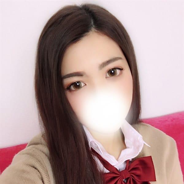 ちあき【キレカワ★美少女】 | クラスメイト 品川校(品川)