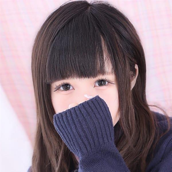 みはる【業界未経験 ミニマム ロリカワ】 | クラスメイト 品川校(品川)
