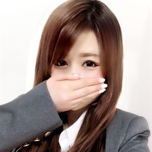 なお【【ロリカワx美乳Dカップ】】 | クラスメイト 品川校(品川)