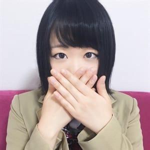まりん【黒髪清楚優等生】 | クラスメイト 品川校(品川)