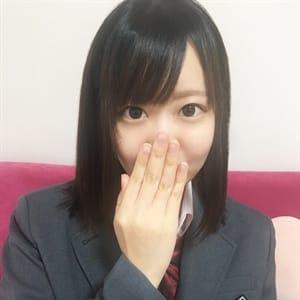 ここ【【清楚系アイドル】】 | クラスメイト 品川校(品川)