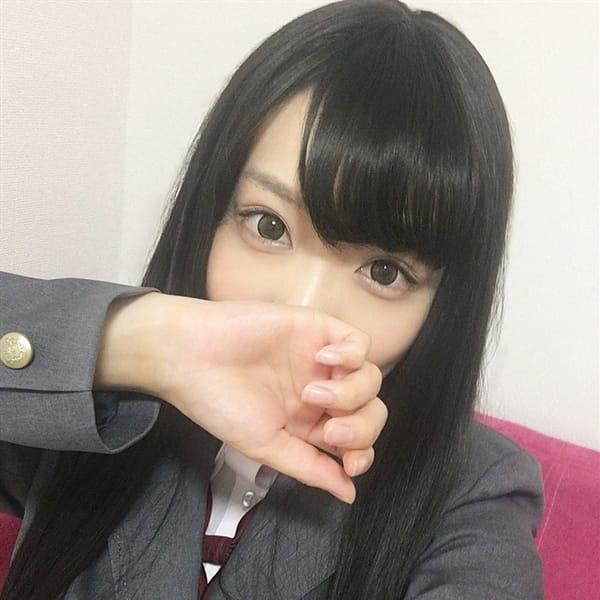 せいら【【黒髪清純派美少女】】   クラスメイト 品川校(品川)