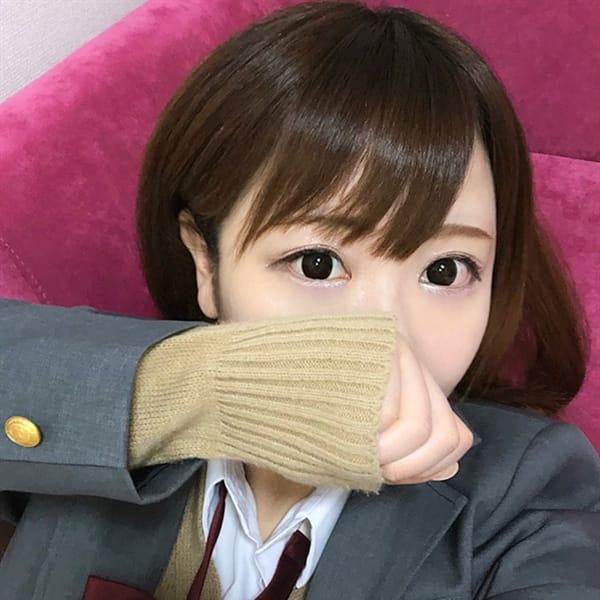 みこと【【色白ロリカワ】】 | クラスメイト 品川校(品川)