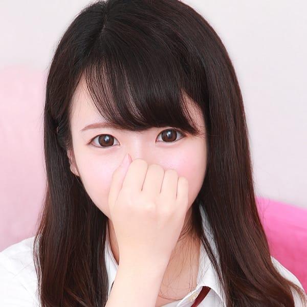るい【妹系★黒髪美少女】 | クラスメイト 品川校(品川)