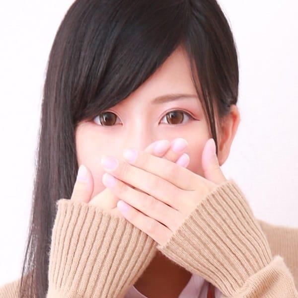 あいな【【黒髪お嬢様系美少女】】 | クラスメイト 品川校(品川)