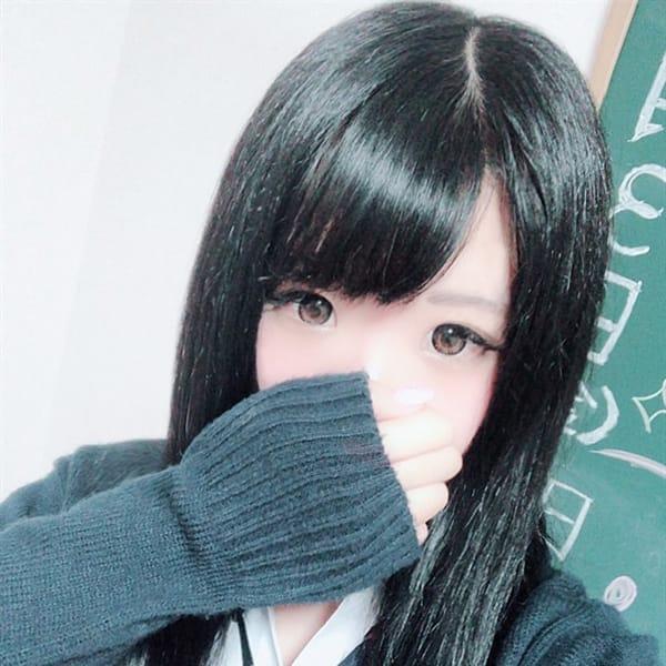 とあ【【モデル系美少女】】 | クラスメイト 品川校(品川)