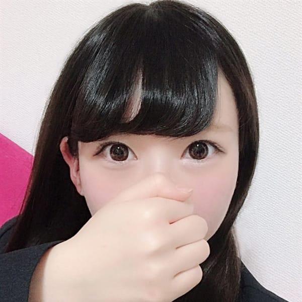 みやび【ロリスレンダーEぱい】 | クラスメイト 品川校(品川)