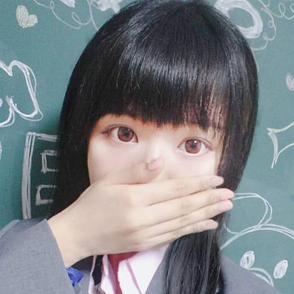 ひなみ【【ご奉仕大好き娘】】 | クラスメイト 品川校(品川)